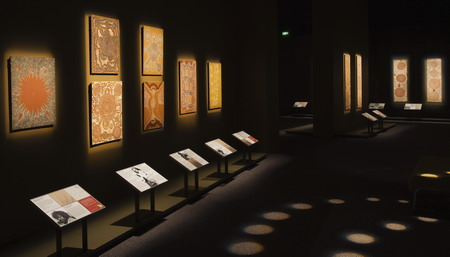 Papunya exhibition space
