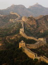 Thumbnail image of panorama of Ming dynasty Great Wall at Jinshanling