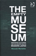 Image of      The Empty Museum cover