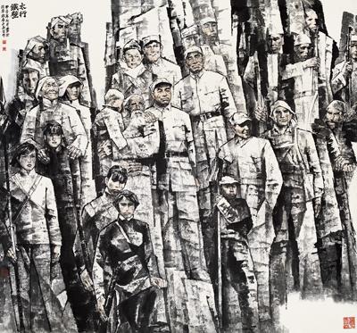 Taihangshan Steel Wall, 1984 by Wang Yingchun and Yang Lizhou