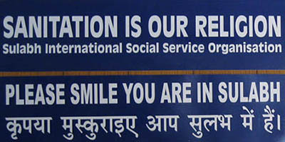 Inspirational slogans on the wall of the Sulabh International Museum of Toilets, Delhi