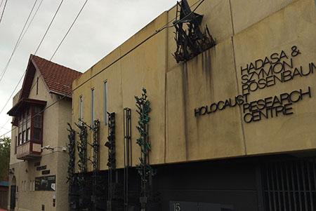 The Jewish Holocaust Centre, Melbourne