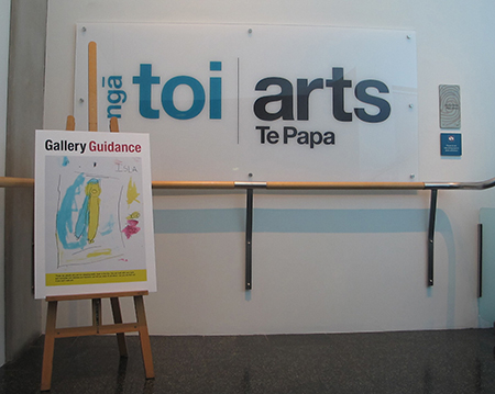 A gallery guidance poster at the Museum of New Zealand Te Papa Tongarewa supports visits by young children