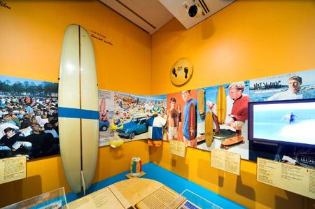 A corner of the exhibition featuring an Australian-built Bennett malibu