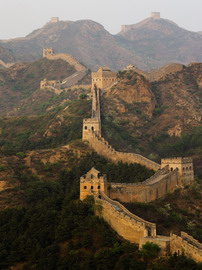 reCollections - The Great Wall of China: Dynasties
