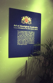 Text panel at Canada exhibition